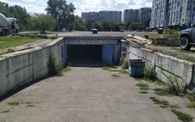 Подземный гараж за 1.5 млн 〒 в Алматы, Ауэзовский р-н