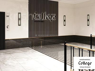 1-комнатная квартира, 36 м², 5/9 этаж, Коргалжынское шоссе 17 за 12.3 млн 〒 в Нур-Султане (Астана), Есиль р-н — фото 5