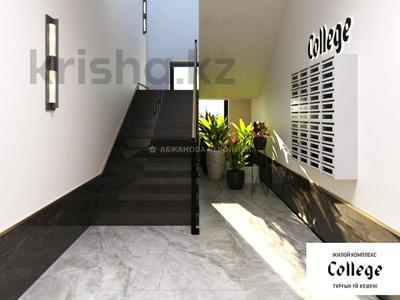 1-комнатная квартира, 36 м², 5/9 этаж, Коргалжынское шоссе 17 за 12.3 млн 〒 в Нур-Султане (Астана), Есиль р-н — фото 7