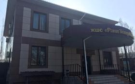 Офис площадью 300 м², Наурызбайский р-н, мкр Акжар за 2 500 〒 в Алматы, Наурызбайский р-н
