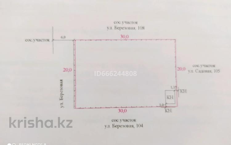 Дача с участком в 6 сот., Березовая 106 за 900 000 〒 в Павлодаре