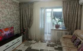 3-комнатная квартира, 65 м², 4/6 этаж, Ахмета Жубанова 24 за 21.5 млн 〒 в Нур-Султане (Астана), р-н Байконур