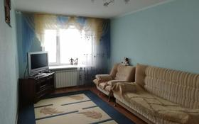 3-комнатная квартира, 70 м², 4/5 этаж, Астана 11 за 34 млн 〒 в Петропавловске