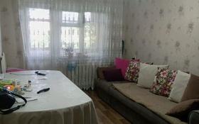 2-комнатная квартира, 45 м², 3/5 этаж, мкр Юго-Восток, Муканова 26 за 14 млн 〒 в Караганде, Казыбек би р-н