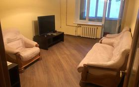 2-комнатная квартира, 50 м², 2/5 этаж помесячно, Ильясова 18 за 100 000 〒 в