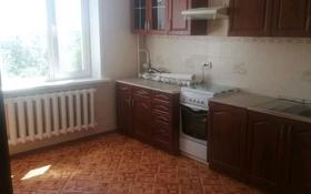 3-комнатная квартира, 68.5 м², 5/6 этаж, Ворошилова 3/1 — Ворошилова за 17.3 млн 〒 в Костанае
