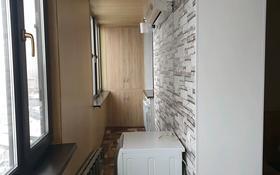 1-комнатная квартира, 43 м², 7/9 этаж помесячно, Райымбека 247 за 120 000 〒 в Алматы, Жетысуский р-н