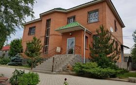 12-комнатный дом, 390 м², 15 сот., Интернациональная 54 — Айтеке би за 125 млн 〒 в Актобе, Старый город