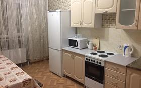 3-комнатная квартира, 92 м², 5/12 этаж, Коргалжынское шоссе за 26 млн 〒 в Нур-Султане (Астана), Есиль р-н