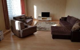3-комнатная квартира, 130 м², 7/15 этаж посуточно, Мкр Самал-2 40 за 20 000 〒 в Алматы