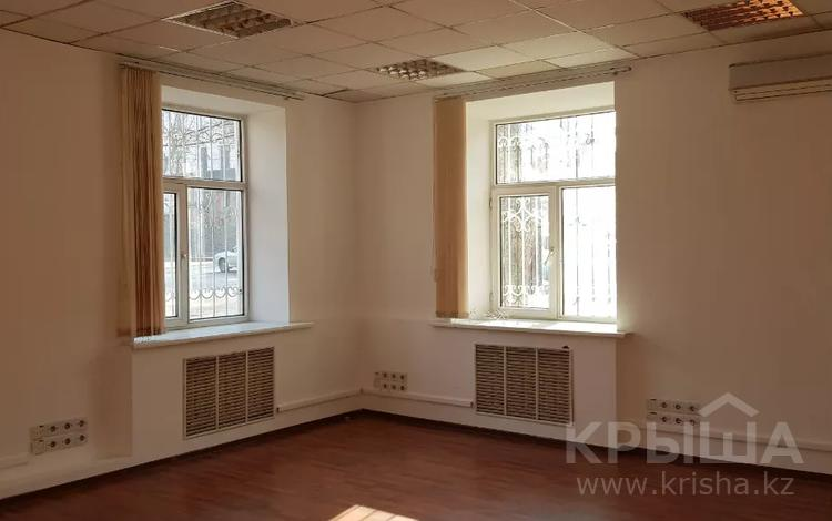 Офис площадью 26 м², Абылай хана 141 — Курмангазы за 3 700 〒 в Алматы, Алмалинский р-н