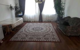4-комнатный дом, 138 м², 12 сот., Мойылды 20 за 27 млн 〒 в Нур-Султане (Астана)