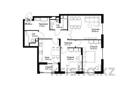 3-комнатная квартира, 88.45 м², 9/21 этаж, Сарайшык 2 — Кунаева за ~ 54 млн 〒 в Нур-Султане (Астане), Есильский р-н