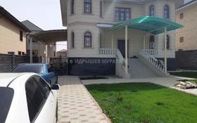 8-комнатный дом, 427 м², 8 сот., Южный за 62 млн 〒 в Каскелене