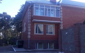 7-комнатный дом посуточно, 350 м², Кенесары 26 за 100 000 〒 в Бурабае