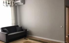 2-комнатная квартира, 68 м², 8/8 этаж, Кабанбай батыра за 36.5 млн 〒 в Нур-Султане (Астана), Есиль р-н
