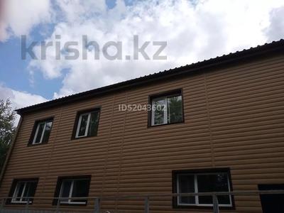 Офис площадью 40 м², улица Алпамыс батыра 3 за 180 000 〒 в Нур-Султане (Астана)