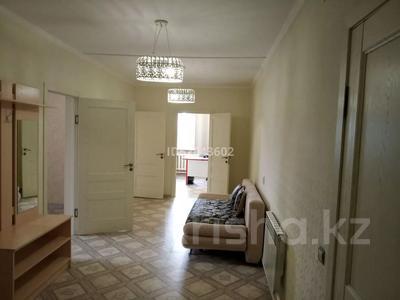 Офис площадью 40 м², улица Алпамыс батыра 3 за 180 000 〒 в Нур-Султане (Астана) — фото 2