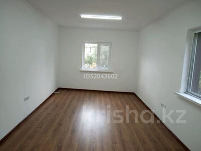 Офис площадью 40 м², улица Алпамыс батыра 3 за 180 000 〒 в Нур-Султане (Астана) — фото 4