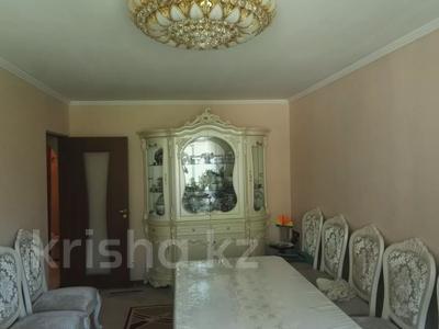 4-комнатная квартира, 82 м², 2/5 этаж, Тлендиева — Жандосова за 26.5 млн 〒 в Алматы, Бостандыкский р-н — фото 2