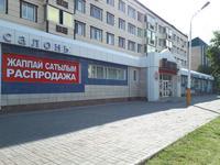 Магазин площадью 1870 м²