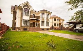 5-комнатный дом, 448 м², 8 сот., Шаляпина — Ашимова за 175 млн 〒 в Алматы, Наурызбайский р-н