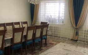 3-комнатная квартира, 200 м², 8/9 этаж, Тлендиева 36 за 35 млн 〒 в Нур-Султане (Астане), Сарыарка р-н