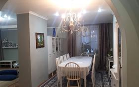 4-комнатная квартира, 135 м², 2/2 этаж, Ауэзова 35 за 35 млн 〒 в Усть-Каменогорске