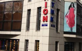 Магазин площадью 620 м², Шафика Чокина 122 за 333 млн 〒 в Алматы, Алмалинский р-н
