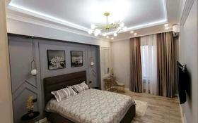 3-комнатная квартира, 130 м², 5/14 этаж посуточно, Сыганак 10 — Сауран за 18 000 〒 в Нур-Султане (Астана), Есиль р-н