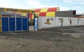 Действующий детский сад за 100 млн 〒 в Туркестане