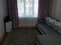 3-комнатная квартира, 59 м², 1/5 этаж помесячно