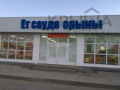 Магазин площадью 310 м², мкр Сайран, Жургенова 7 за 100 млн 〒 в Алматы, Ауэзовский р-н