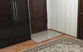 3-комнатная квартира, 92.7 м², 6/10 этаж, Сембинова 9 за 37 млн 〒 в Нур-Султане (Астана), р-н Байконур