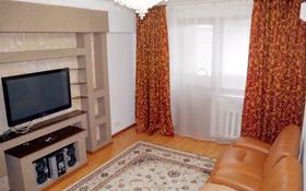 2-комнатная квартира, 85 м², 5/9 этаж посуточно, Радостовца — Утепова за 12 000 〒 в Алматы