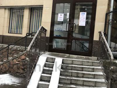 Офис площадью 83 м², Желтоксан — Кабанбай Батыра за 80.5 млн 〒 в Алматы, Алмалинский р-н