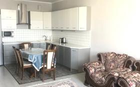 3-комнатная квартира, 90 м², 12/16 этаж помесячно, Торайгырова 19а за 240 000 〒 в Алматы, Бостандыкский р-н