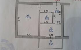 1-комнатная квартира, 38 м², 2/4 этаж, улица Волкова 1 а за 5.5 млн 〒 в Таразе