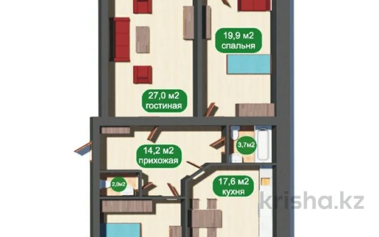 3-комнатная квартира, 104.3 м², Батыс-3 за ~ 12.5 млн 〒 в Актобе, мкр. Батыс-2