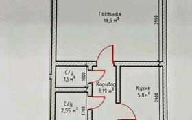 1-комнатная квартира, 33 м², 1/3 этаж, мкр Самал за ~ 6 млн 〒 в Атырау, мкр Самал