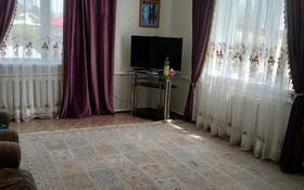 5-комнатный дом, 123 м², 10 сот., Каргалы — Асет бесеуова за 14 млн 〒 в Каргалы (п. Фабричный)