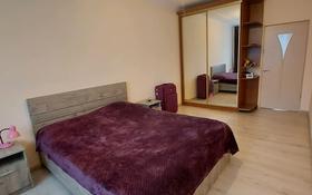 3-комнатная квартира, 75.8 м², 9/9 этаж помесячно, Акмешит 11 за 200 000 〒 в Нур-Султане (Астана), Есиль р-н