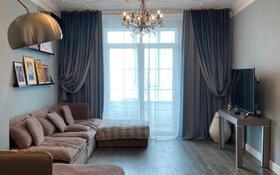 4-комнатная квартира, 150 м², 7/8 этаж, Кабанбай батыра 7 за ~ 94 млн 〒 в Нур-Султане (Астане), Есильский р-н