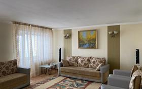 4-комнатная квартира, 200 м², 3/10 этаж, Академика Бектурова — Ул.Мира за 52 млн 〒 в Павлодаре