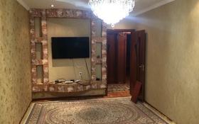 3-комнатная квартира, 70 м², 4/5 этаж помесячно, 26-й мкр 15 за 90 000 〒 в Актау, 26-й мкр
