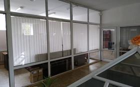 Офис площадью 120 м², Республика 58/2 за 1 500 〒 в Нур-Султане (Астана), Сарыарка р-н