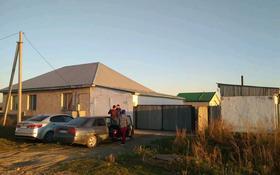 5-комнатный дом, 160 м², 10 сот., Валиханова 33 за 16 млн 〒 в Кояндах