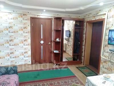 5-комнатный дом, 130 м², 10 сот., Мирный 18 за 16.5 млн 〒 в Семее — фото 10