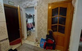 3-комнатная квартира, 95 м², 1/5 этаж, Петрова 23 за 24.5 млн 〒 в Нур-Султане (Астана), Алматы р-н