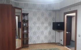1-комнатная квартира, 36 м², 1/4 этаж помесячно, проспект Сакена Сейфуллина 453 — Раимбека за 115 000 〒 в Алматы, Жетысуский р-н